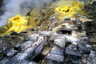 Sulfur, Yamingshan National Park, Taiwan