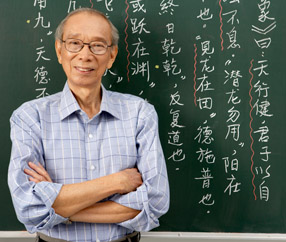 Chinese teacher
