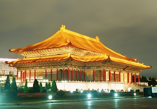 National Theater Taipei